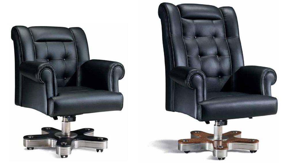 1615102998 337 Bilgisayarda calismak icin 15 sik sandalye